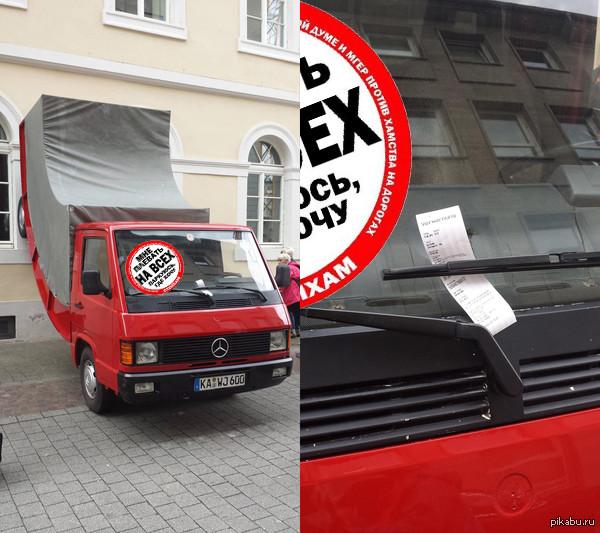 В Германии выписан интересный штраф за неправильную парковку
