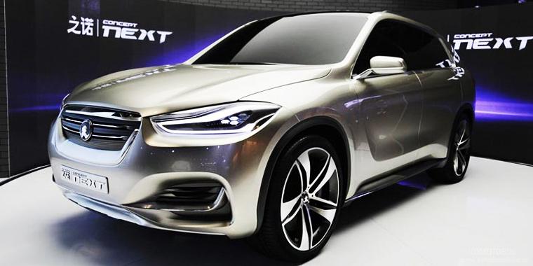 Zinoro Next Concept: новый концепт электрокроссовера от Brilliance и BMW