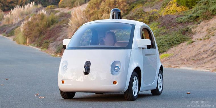 Google делает прототип автомобиля-беспилотника