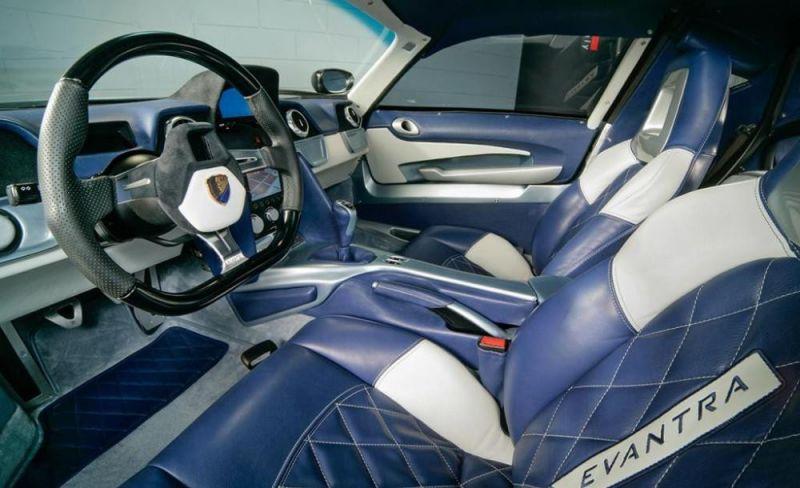 Новое купе Evantra V8 от Mazzanti пошло в серию