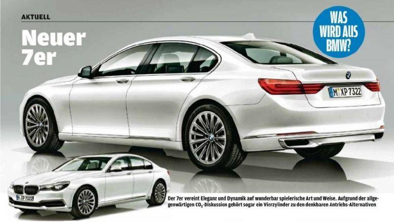 Новая BMW 7 серии ожидается в 2016 году