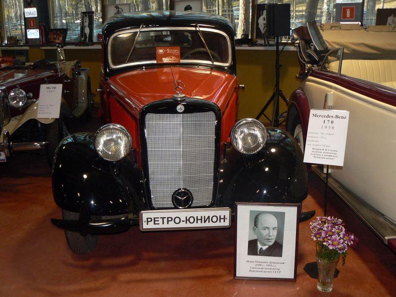 Музей автоклассики РетроЮнион в Зеленогорске (2009 год)