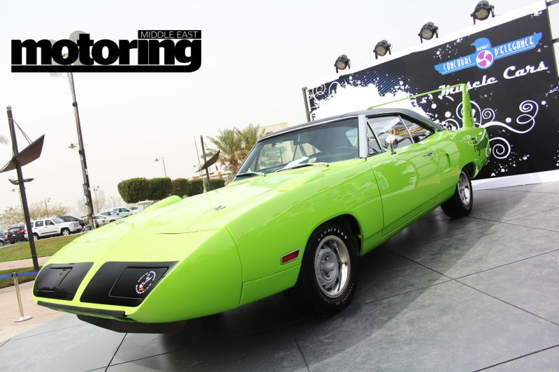 Concours d''Elegance - 2012 в Кувейте