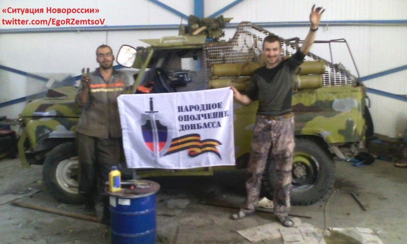 Тюнинг военной техники в украинской зоне АТО