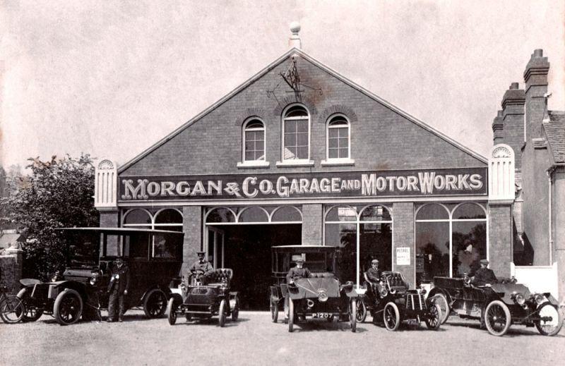 Трех-колесники от Morgan