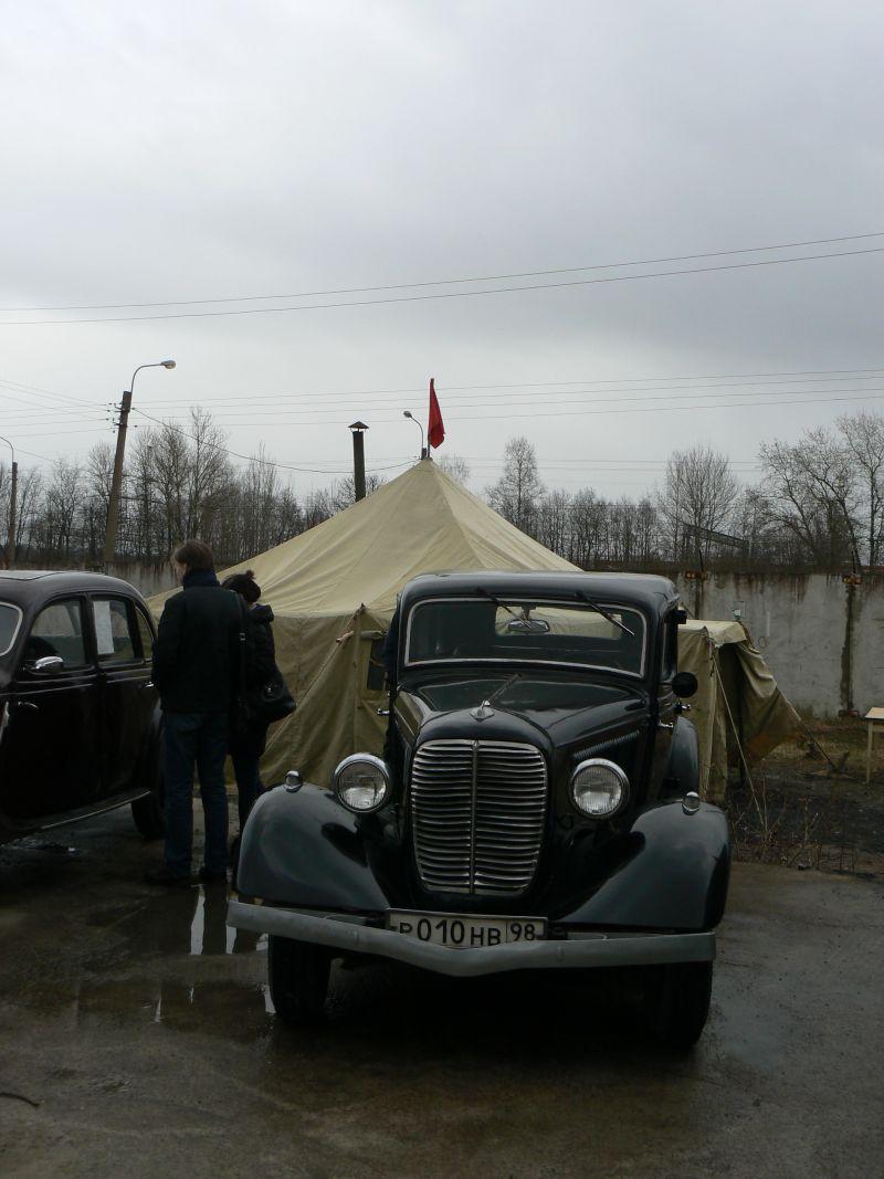 Фестиваль ретротехники - 2017 в автомузее